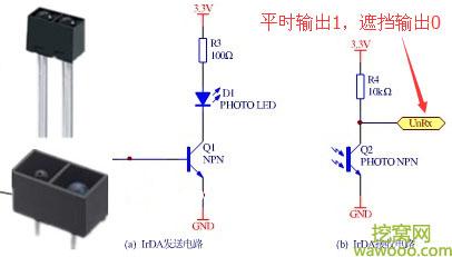 红外二极管电路