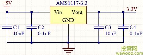 AMS1117稳压电路图